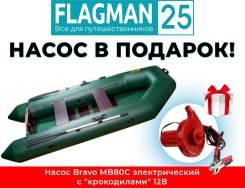 Инзер 2-М (280), моторная лодка 2.8 метра с пайолами