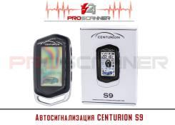 Автосигнализация Centurion S9 (диалоговый код)