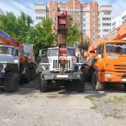 Клинцы КС-55713-3К, 2011