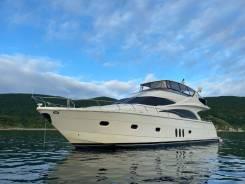 Услуги шикарной яхты 21 метр (69 футов). Морские прогулки VIP уровня/