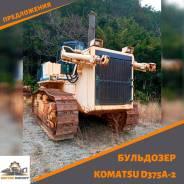 Komatsu D375A, 1993