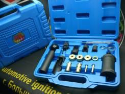 Набор Инструментов DFIS для Систем непосредственного впрыска топлива