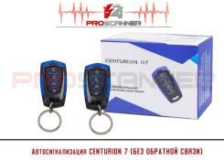 Автосигнализация Centurion 7 (без обратной связи)