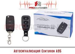 Центральный замок Centurion A95