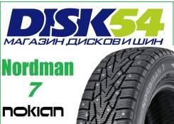 Nokian Nordman 7, 185/70R14