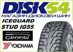 Yokohama ICEGUARD STUD IG55, 195/60R15