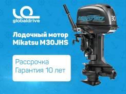 Лодочный мотор Mikatsu M30FHS Водомет Кредит/Рассрочка/Гарантия