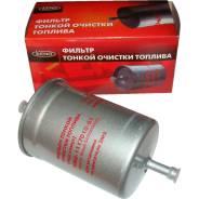 Фильтр топливный ГАЗ под хомут ЗМЗ-405 / ЗМЗ-406 / ЗМЗ-409 / Chrysler ГАЗ