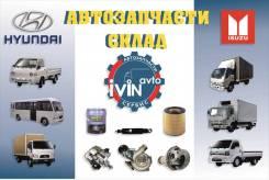 Сцепление Hyundai Solaris (11-) Kia Rio (11-), Ceed (06-), Soul (09-) (1.4/1.6) Valeo Valeo арт. HDK204