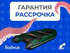 Надувная лодка ПВХ, Адмирал 380 НДНД, зеленый/черный