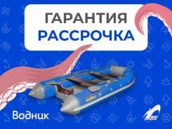 Надувная лодка ПВХ, Адмирал 380 НДНД, светло-серый/синий