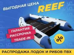 Лодка ПВХ Angler Reef 320 KC