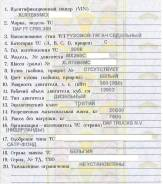 ПТС DAF CF85.360 4X2 тягач 2008 г. в. белый в Домодедово