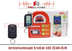 Автосигнализация StarLine A93 2CAN+2LIN (двухсторонняя)