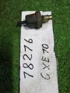 Фильтр паров топлива Toyota Altezza 2000 [90917-11022]