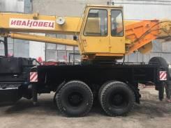 Ивановец КС-5576Б, 2007