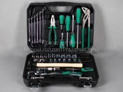 Набор инструментов для дома и машины 56 предметов. слесарный набор
