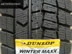 Dunlop Winter Maxx WM02, 195/60R15