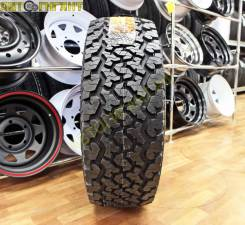 Maxxis Worm-Drive AT-980, 265/65 R17