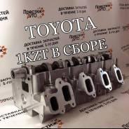 Головка блока цилиндров Toyota 1KZ (В сборе)