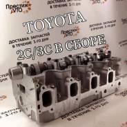 Головка блока цилиндров Toyota 2C/3C (В сборе)