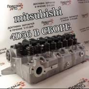 Головка блока цилиндров Mitsubishi 4D56 в сборе (Выпуклые клапана)