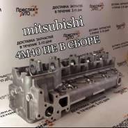 Головка блока цилиндров Mitsubishi 4M40 Не в сборе