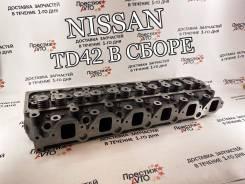 Головка блока цилиндров Nissan TD42 В сборе