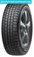 Dunlop Winter Maxx WM01, 205/60 R16 96T XL