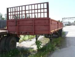 ОдАЗ 93571, 1992