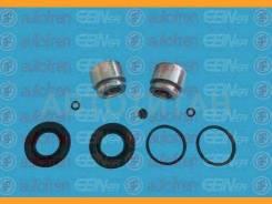 Ремкомплект суппорта, заднего MB SL (R129) Convertible 6,0 600 (торм. система ATE) D36мм; Seinsa Autofren D41583C