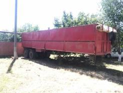 ОдАЗ 9385, 1996