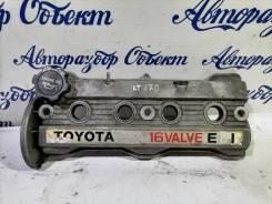 Крышка клапанов Toyota Corona [AT170-4007]