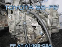 АКПП Toyota 5S-FE контрактная   Установка Гарантия A140E-02A