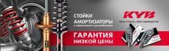 Амортизаторы  низкая цена  гарантия  доставка по РФ
