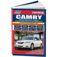 Руководство по эксплуатации, техническому обслуживанию и ремонту Toyota Camry (2006-2011 гг. )