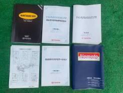 Книги литература harrier 2 поколение