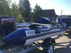 Продаю лодку Yamaran410