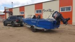 Продам прицеп водник с документами(переделывается в грузовой)