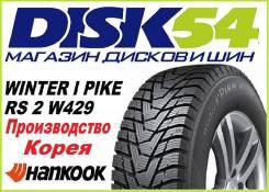 Hankook Winter i*Pike RS2 W429, 205/55R16