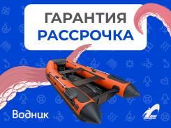 Лодка РИБ (RIB) Навигатор 370R, оранжевый-черный (корпус черный), FORZ