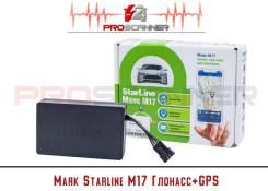 Трекер GPS Маяк Statline M17