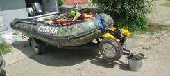 Лодка ПВХ 420 с прицепом