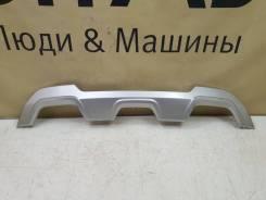 Накладка бампера Lada X-Ray Cross [8450021120], задняя