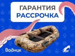 Надувная лодка ПВХ Джой-300НД, камуфляж лес, SibRiver
