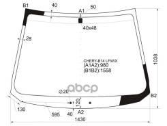 Стекло Лобовое Chery Crosseastar(V5) Mpv 06-14 XYG арт. Chery-B14 LFW/X, переднее