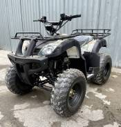 Grizzly 250, 2021