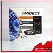 Сигнализация Pandora X-3190 Lora new с GSM + подарок!