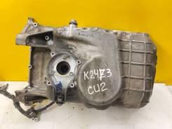 Поддон двигателя Honda Accord VIII, CU2 под датчик уровня масла