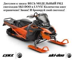 BRP Lynx Xterrain Brutal 850 E-tec 2022, 2021